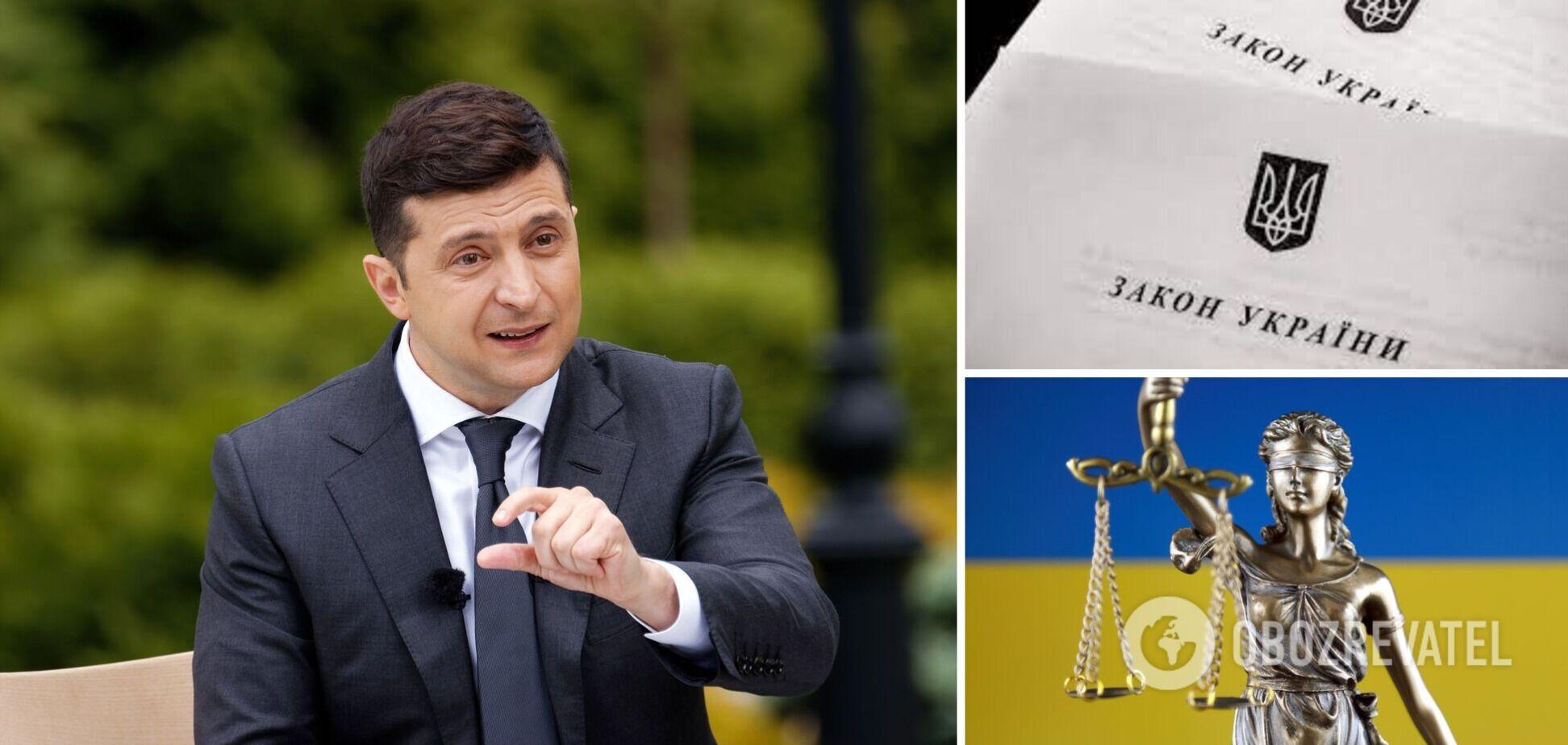 Зеленский подписал ключевые для судебной реформы законы: что изменится