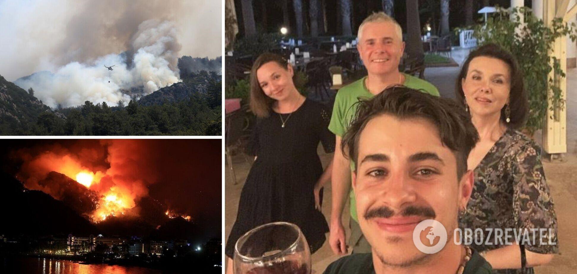 Семью украинского журналиста ночью эвакуировали из отеля в Турции. Видео