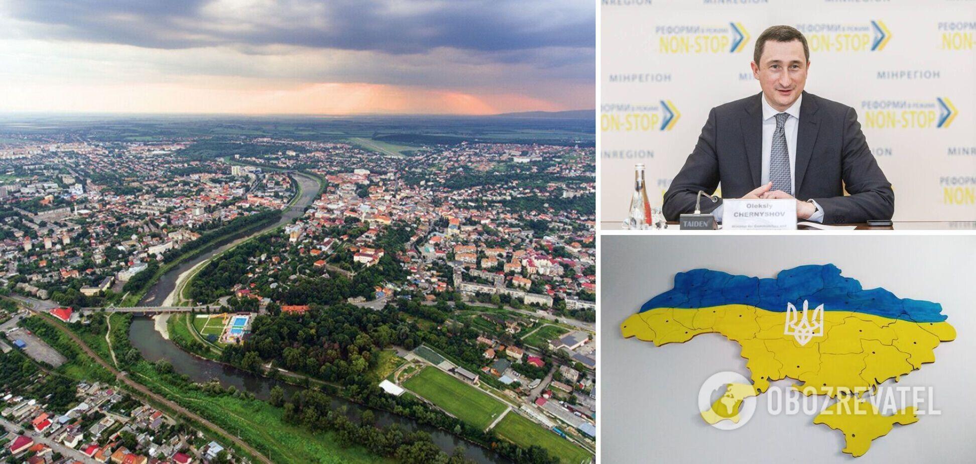 Від Карпат до узбережжя Азовського моря: для чого Україні функціональні типи територій