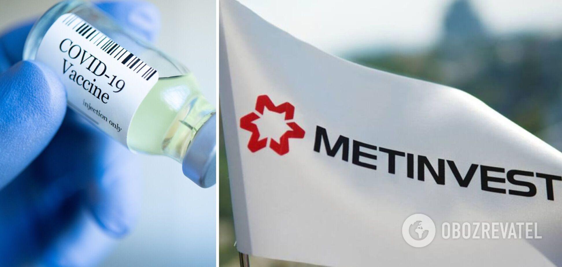 'Метінвест' додасть три дні до відпустки повністю вакцинованим співробітникам