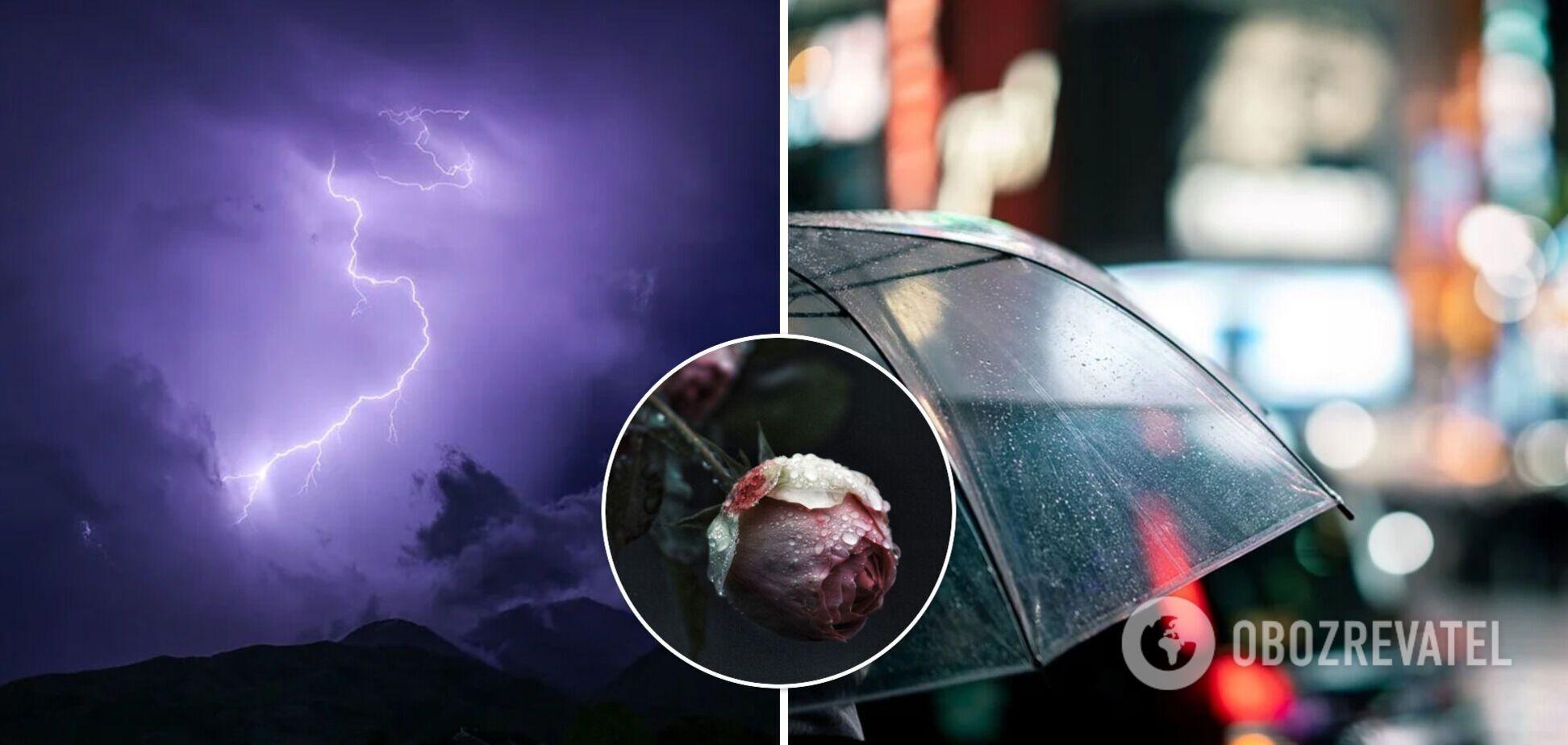 В Україну йде циклон Henri: де будуть дощі, град і шквали