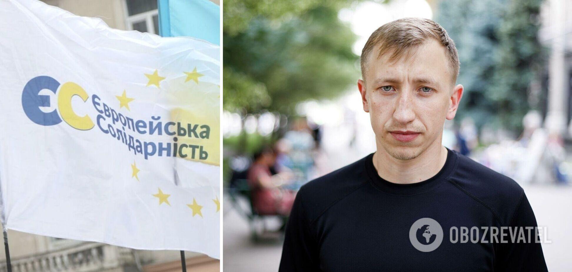 У Порошенка закликали правоохоронців неупереджено розслідувати загибель білоруса Шишова у Києві