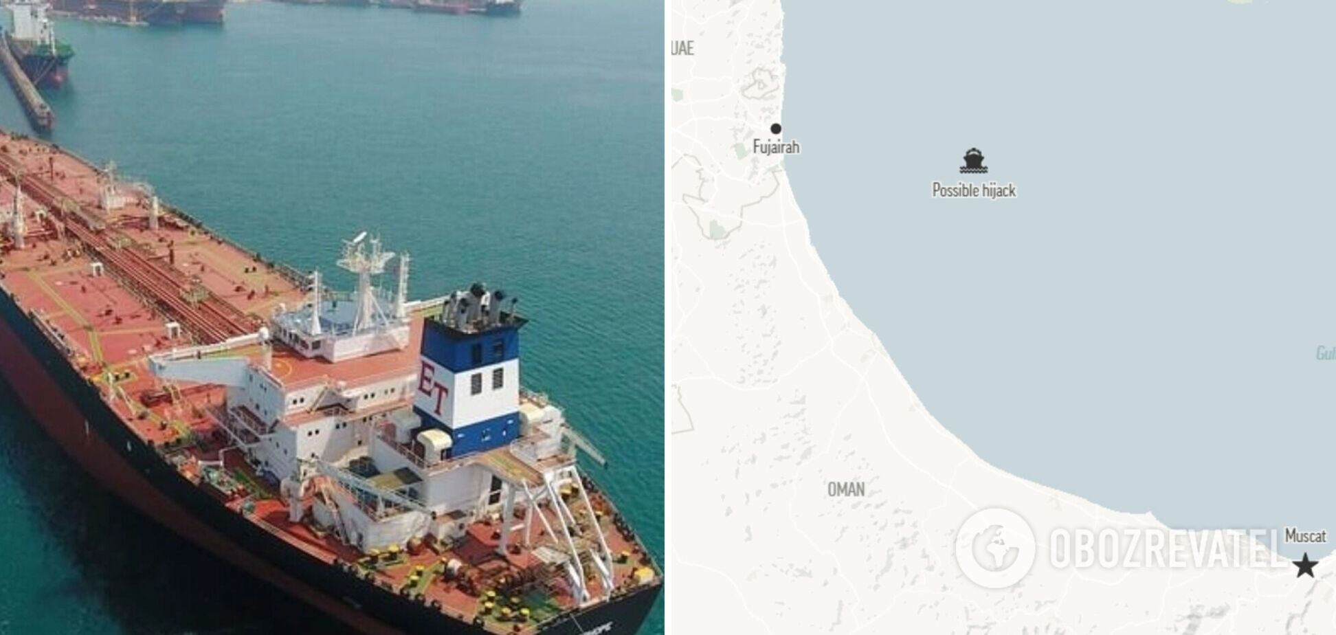 В Оманській затоці невідомі зі зброєю захопили танкер, підозрюють ЗС Ірану