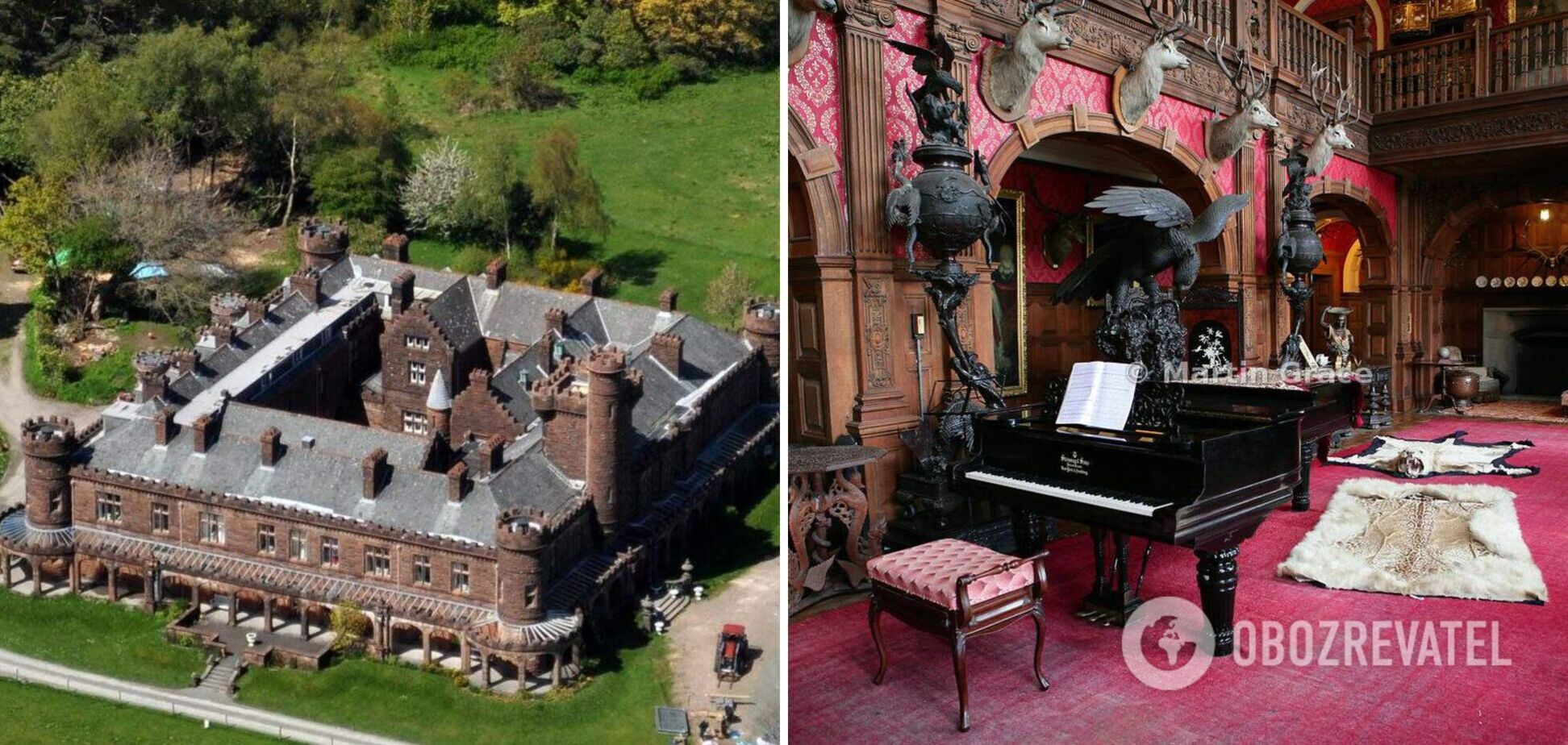 Замок Кінлох виставили на продаж