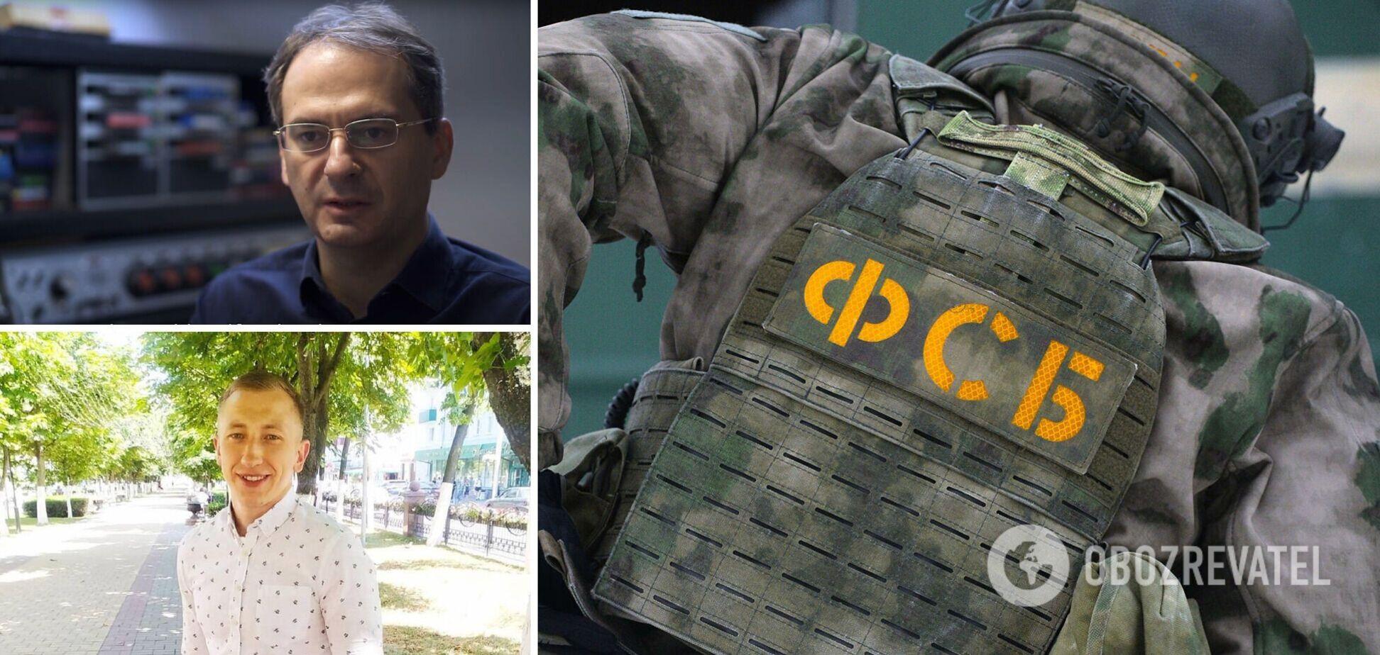 Расследователь Bellingcat – о гибели Шишова: в Киеве присутствуют сотрудники ФСБ. Видео