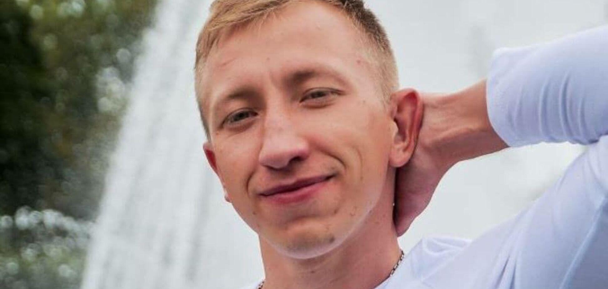 Віталія Шишова знайшли мертвим у Києві