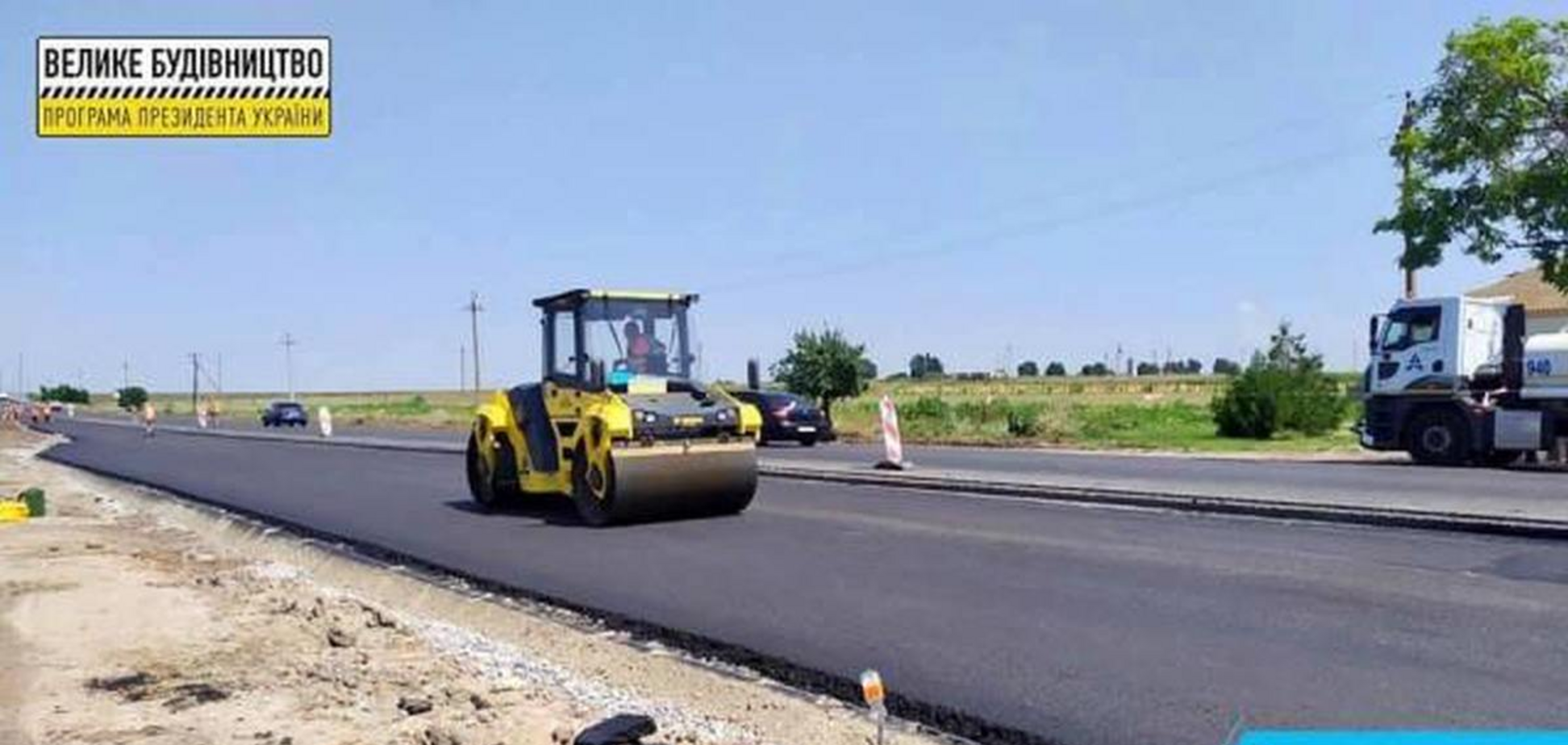 В Запорожской области выходят на финишную прямую ремонтные работы на дороге Т-08-20