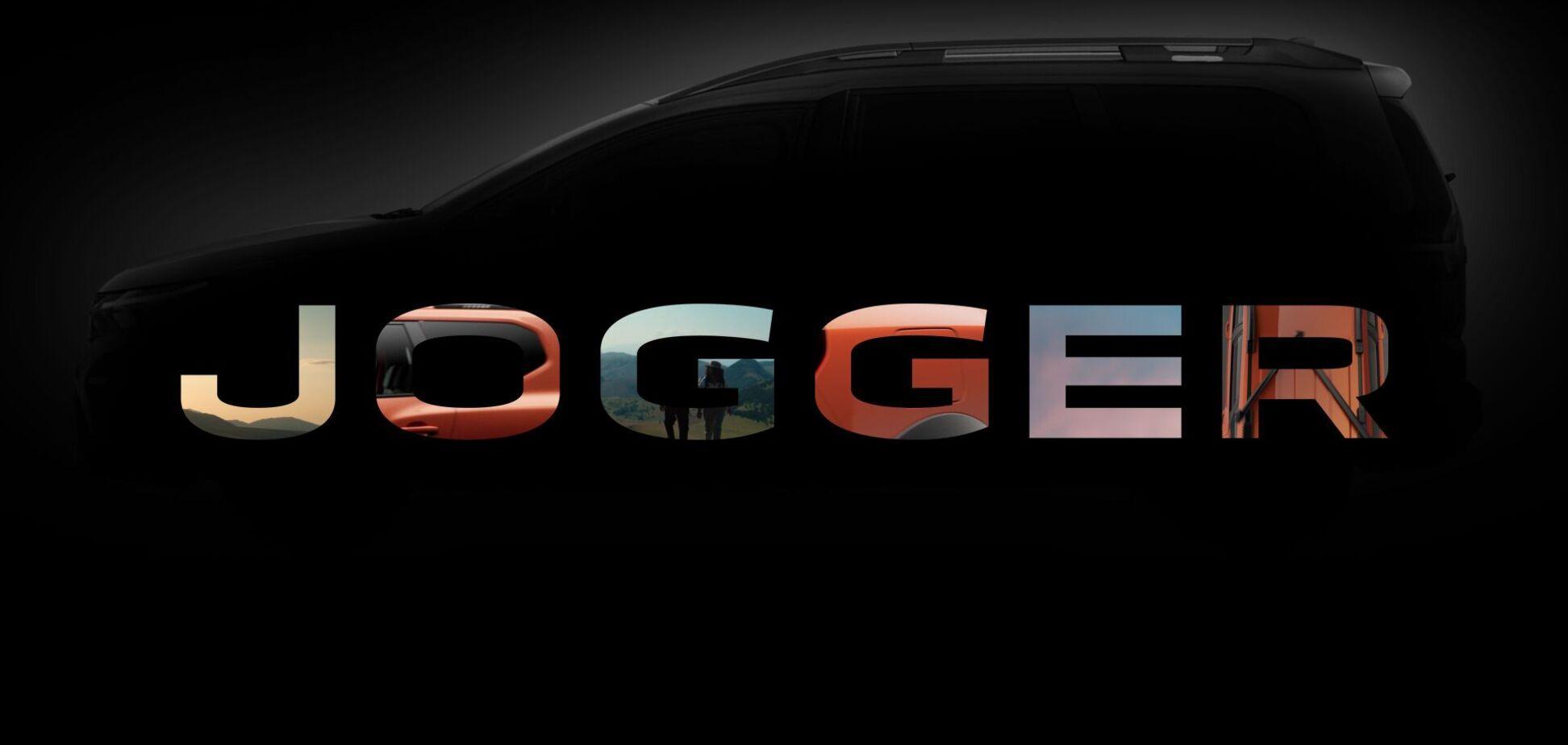 Renault анонсировала новую модель Jogger