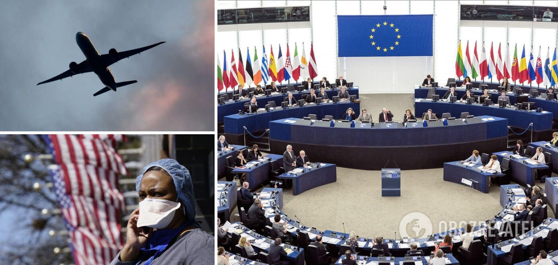 ЕС ввел ограничения на въезд из США и ряда других стран: кто попал в список