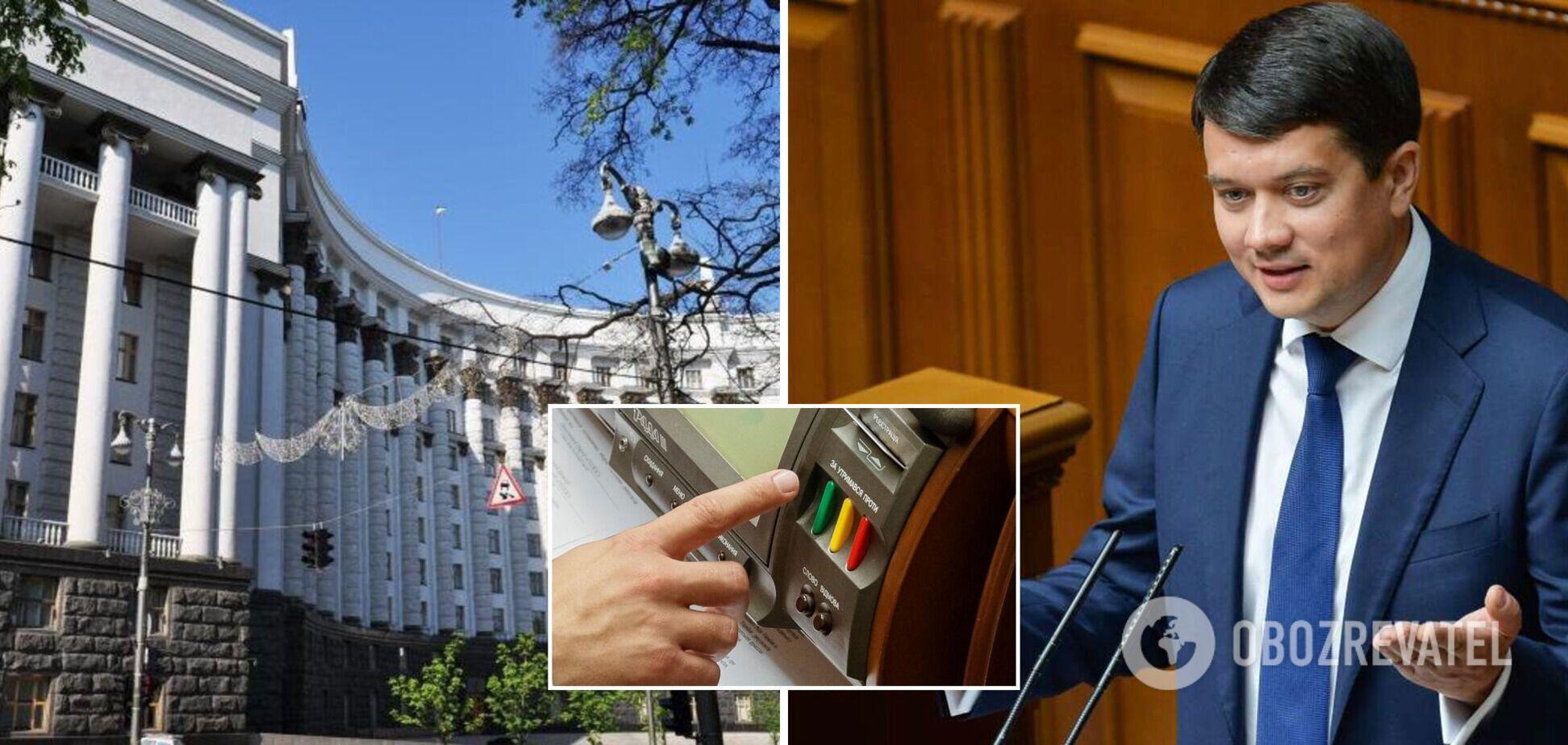 Разумков анонсував кадрові зміни в уряді восени
