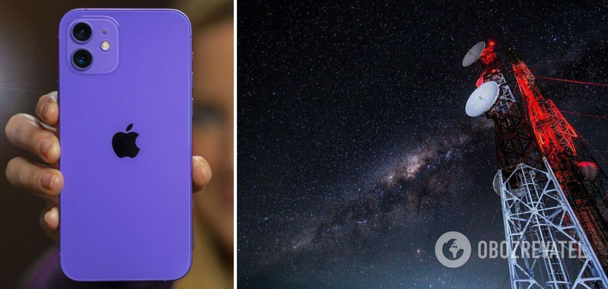В iPhone 13 з'явиться функція дзвінків за відсутності стільникового зв'язку