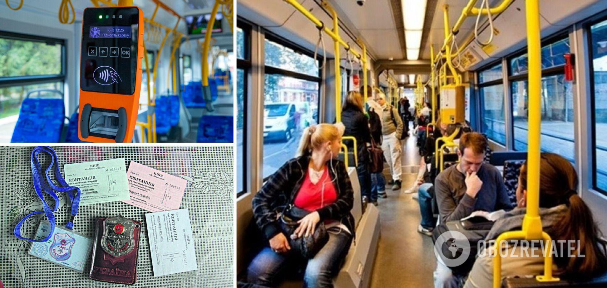 За яких умов треба сплачувати штраф у столичному транспорті: пояснення КМДА