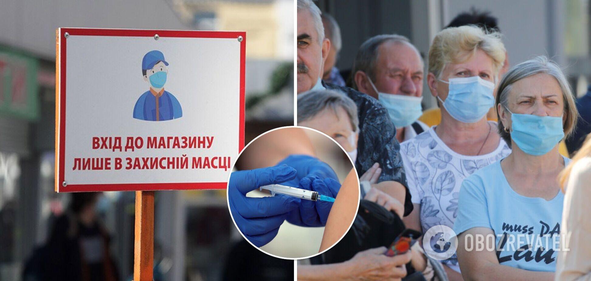 Украинцы без прививки будут сидеть дома? Когда и каким будет осенний локдаун в Украине
