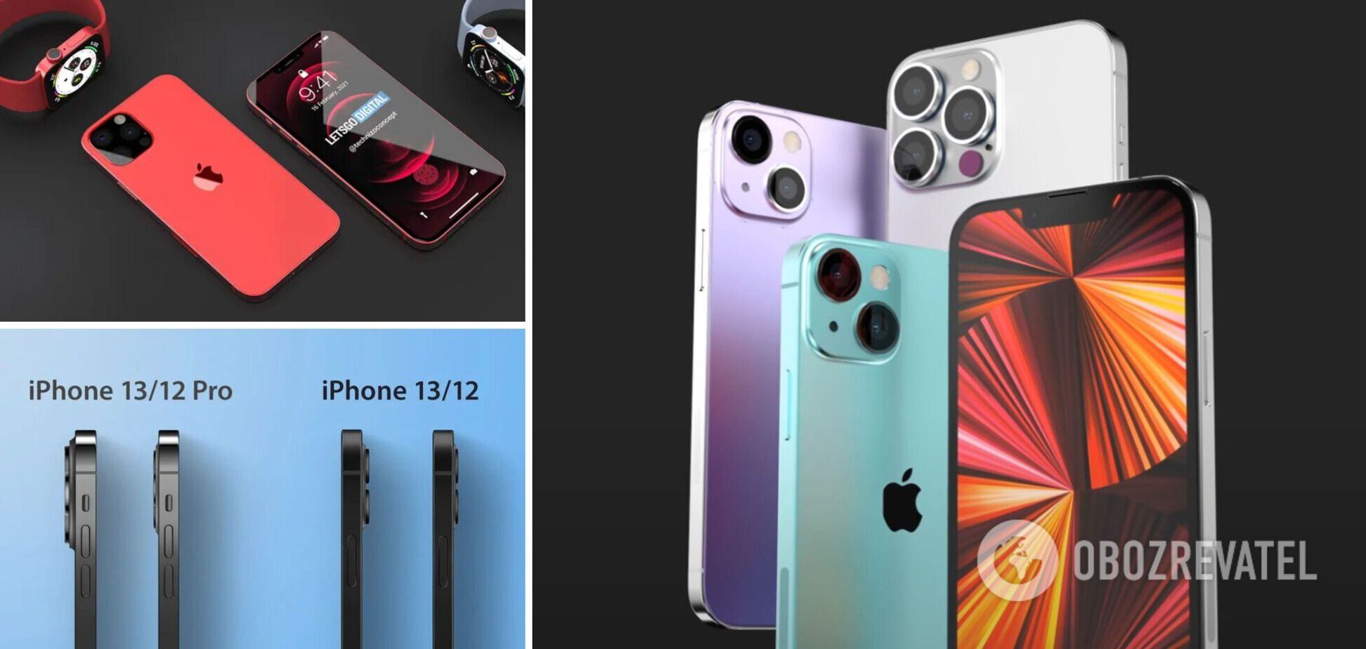 Рассказываем о секретах iPhone 13: от усиленной батареи до новых технологических дисплеев и не только