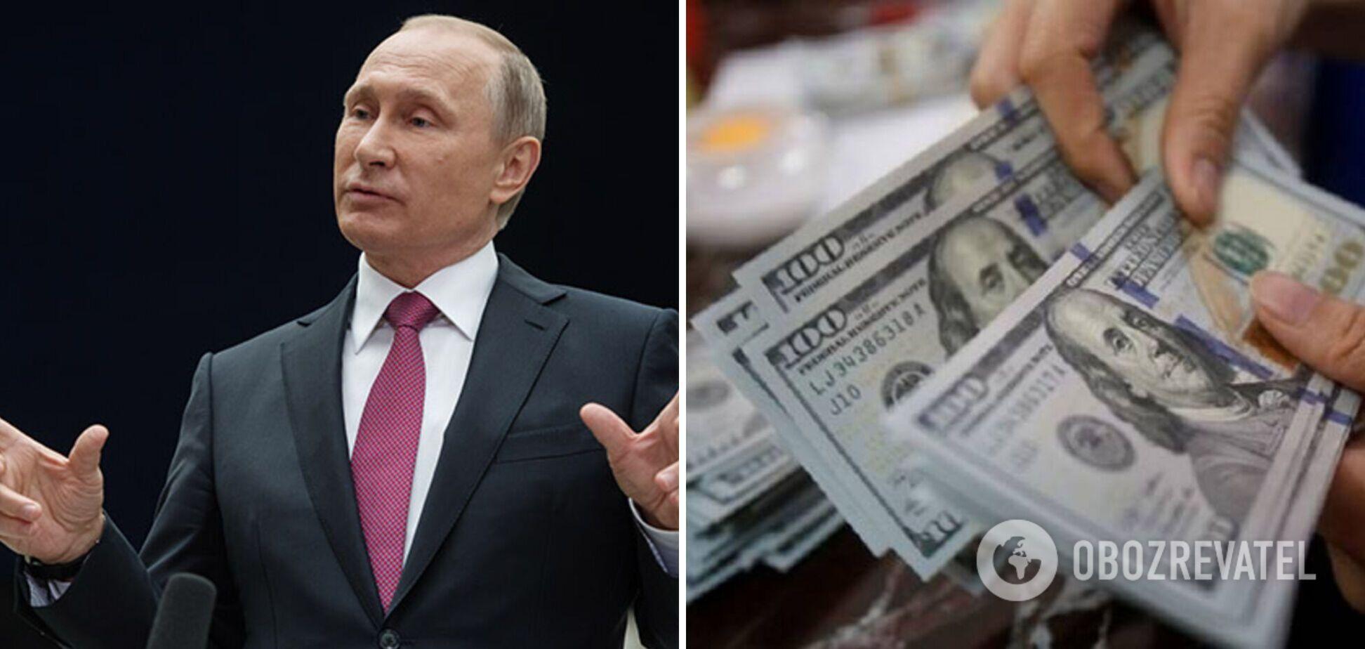 Взятка в 135 долларов от Путина