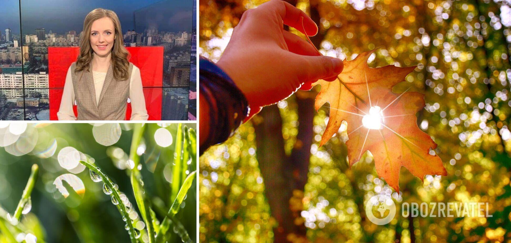 Холодні ночі та бабине літо: в Гідрометцентрі розповіли, яким буде початок осені. Ексклюзив