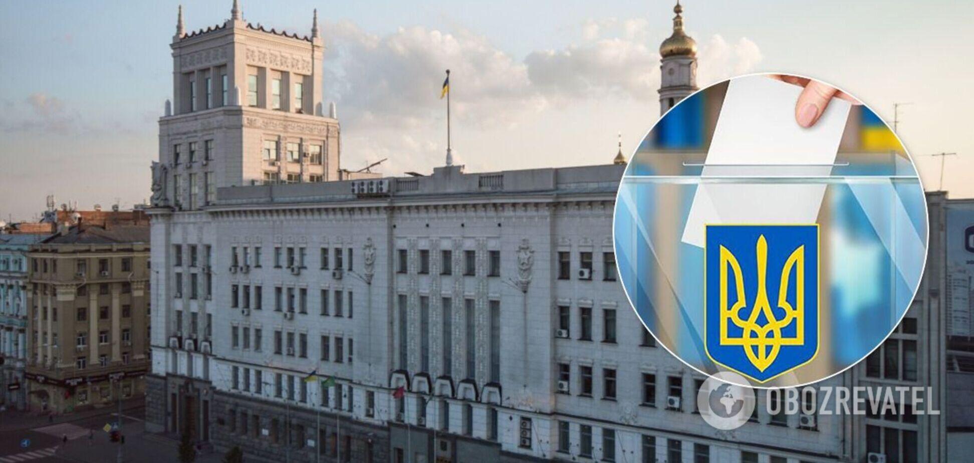 На вибори мера Харкова зареєстрували 13 кандидатів: повний список