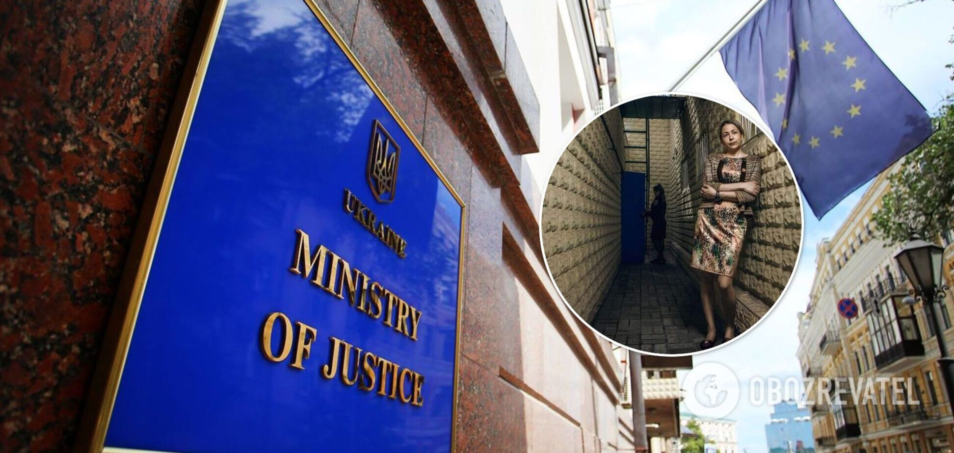 Малюська взял на работу в Минюст пожизненно осужденную. Фото