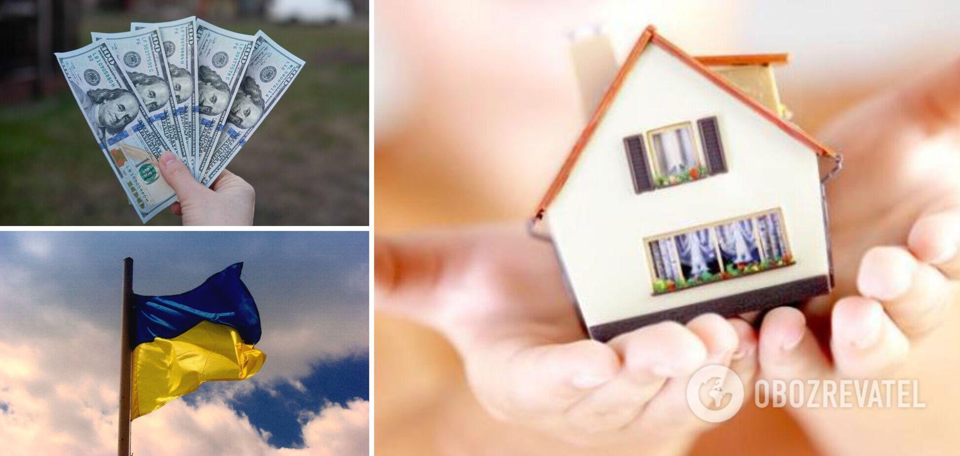 Ціни на квартири в Україні можуть вирости