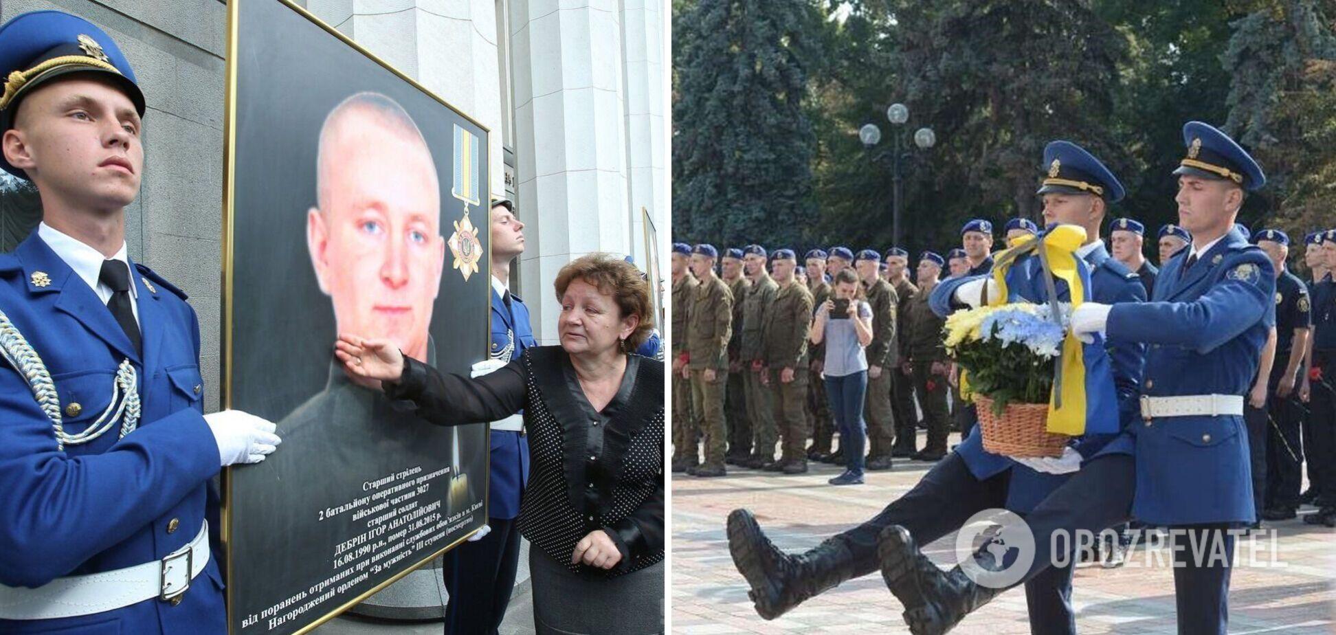 В Киеве почтили память нацгвардейцев, погибших из-за взрыва под Верховной Радой в 2015 году. Фото