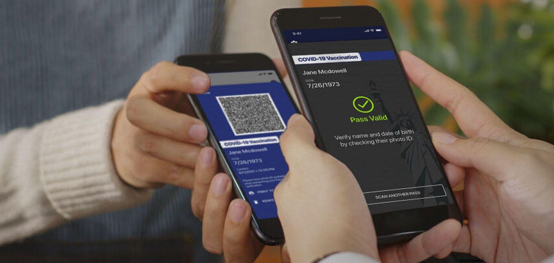 Пограничники ввели электронную проверку COVID сертификатов