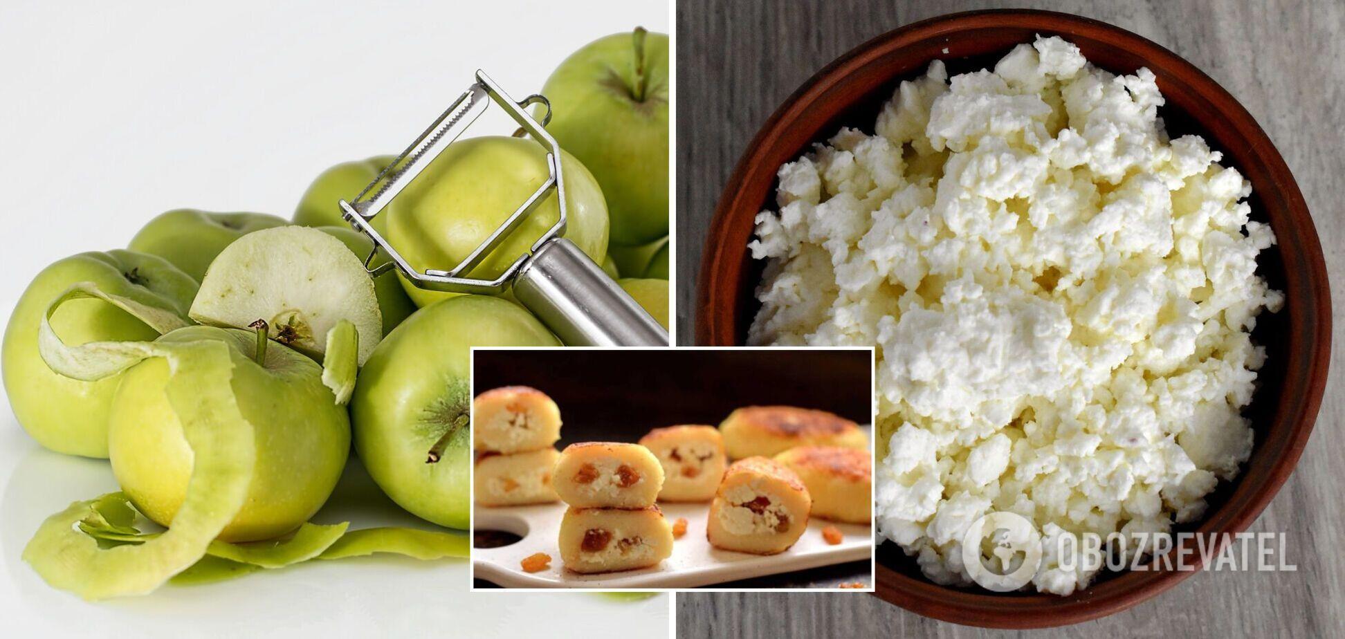Сирно-яблучні зрази