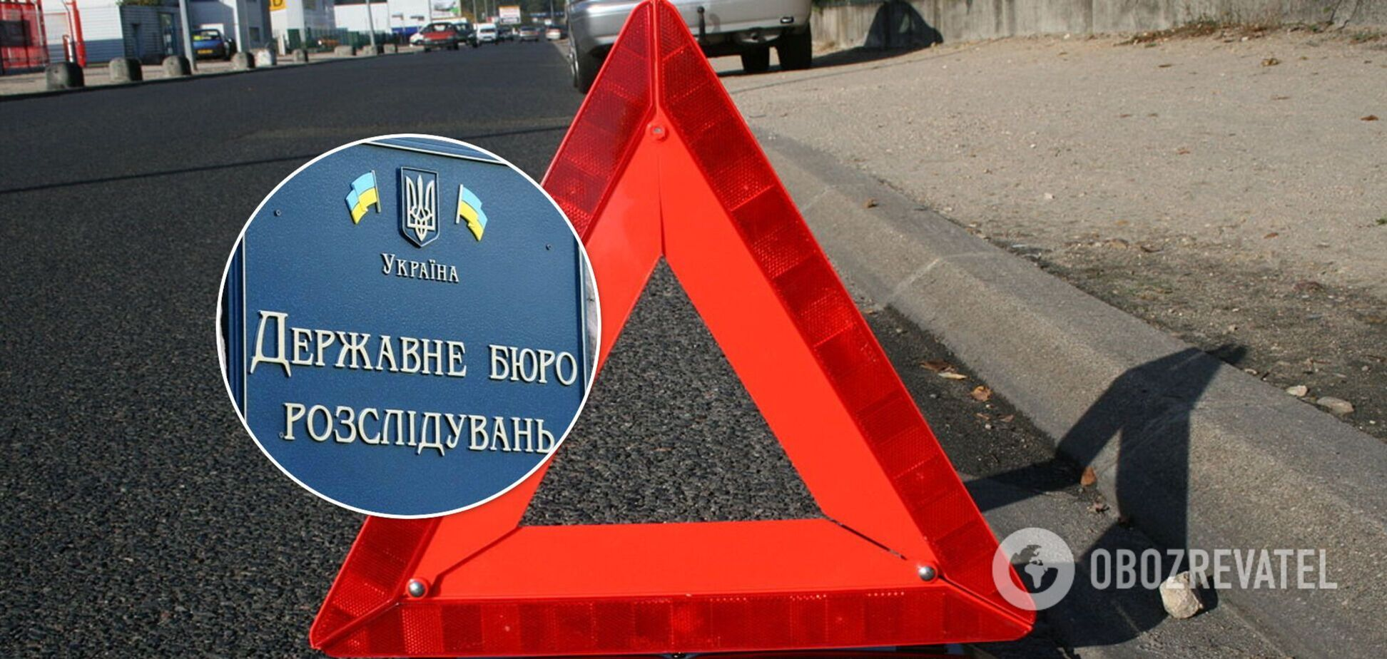 Розслідування ДТП за участю нардепа в Києві передали ДБР