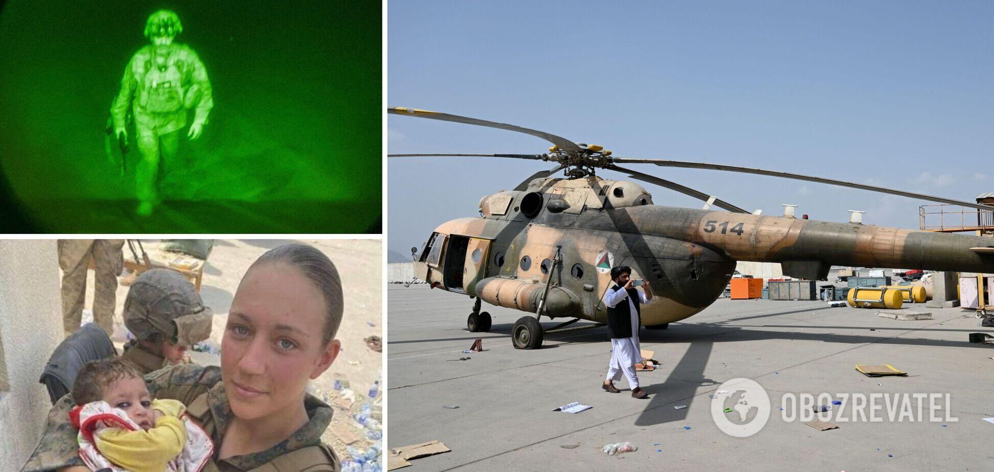 Нова сторінка в історії: США завершили 20-річну війну в Афганістані. 10 фото, які не залишать вас байдужими