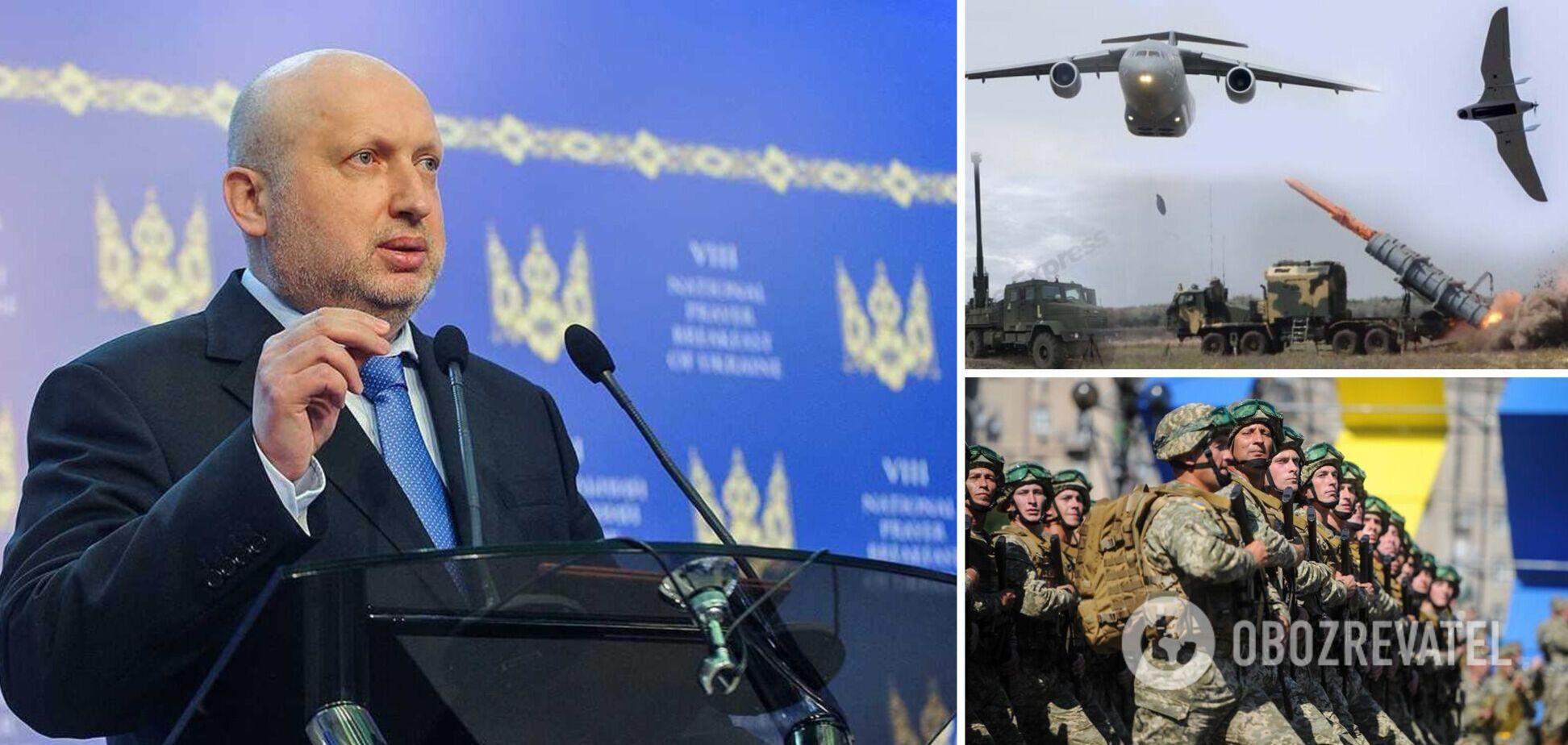 Турчинов отметил необходимость получения военной помощи от США