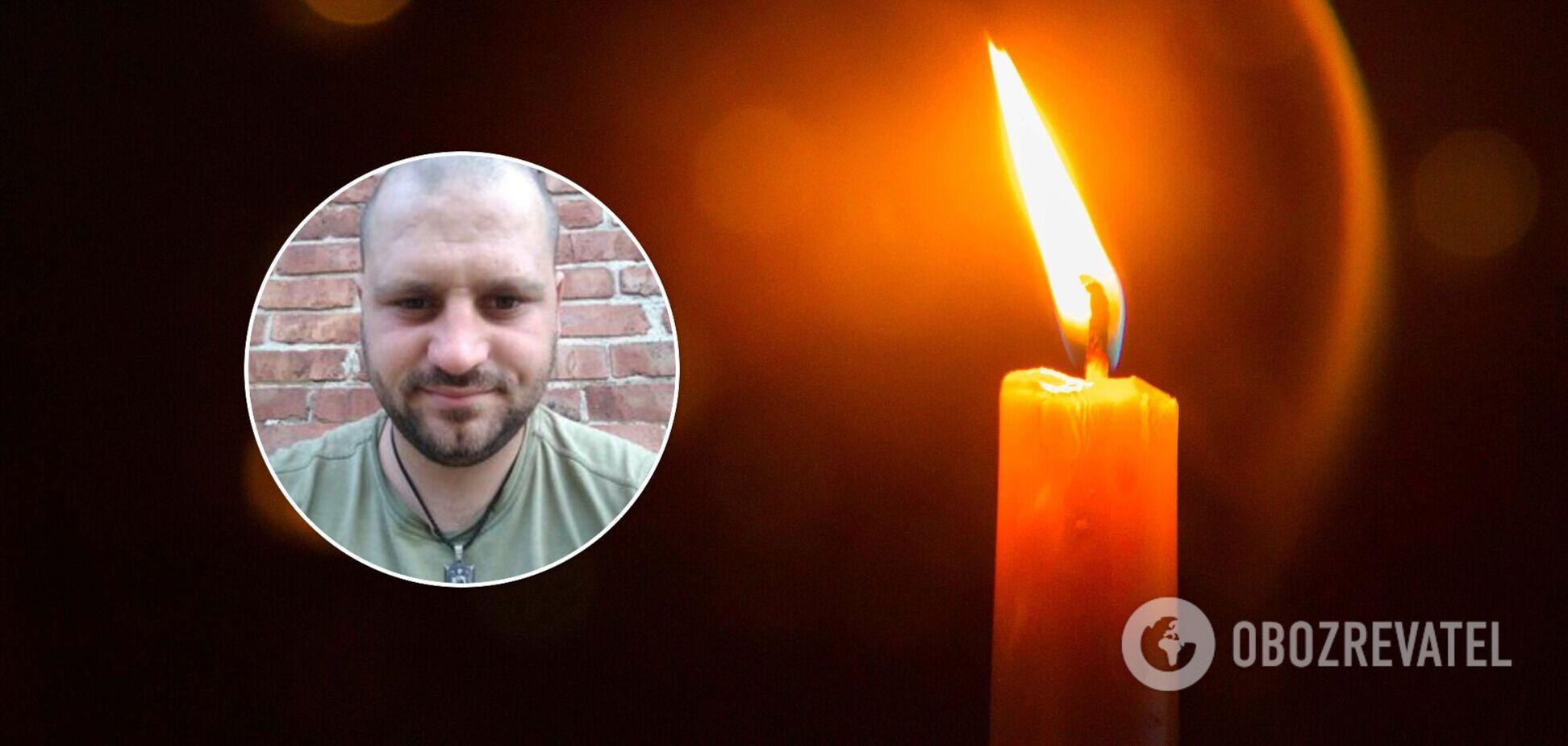 Названо имя бойца ВСУ, погибшего 30 августа на Донбассе. Фото