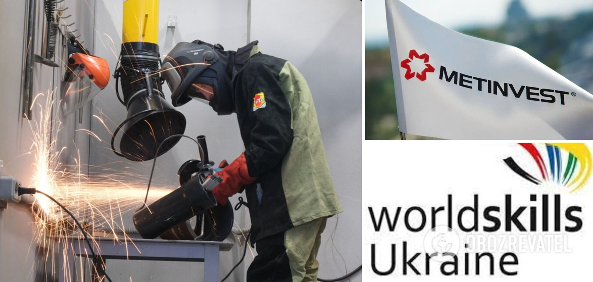 У жовтні в Україні стартує конкурс професійної майстерностіWorldSkills Ukraine