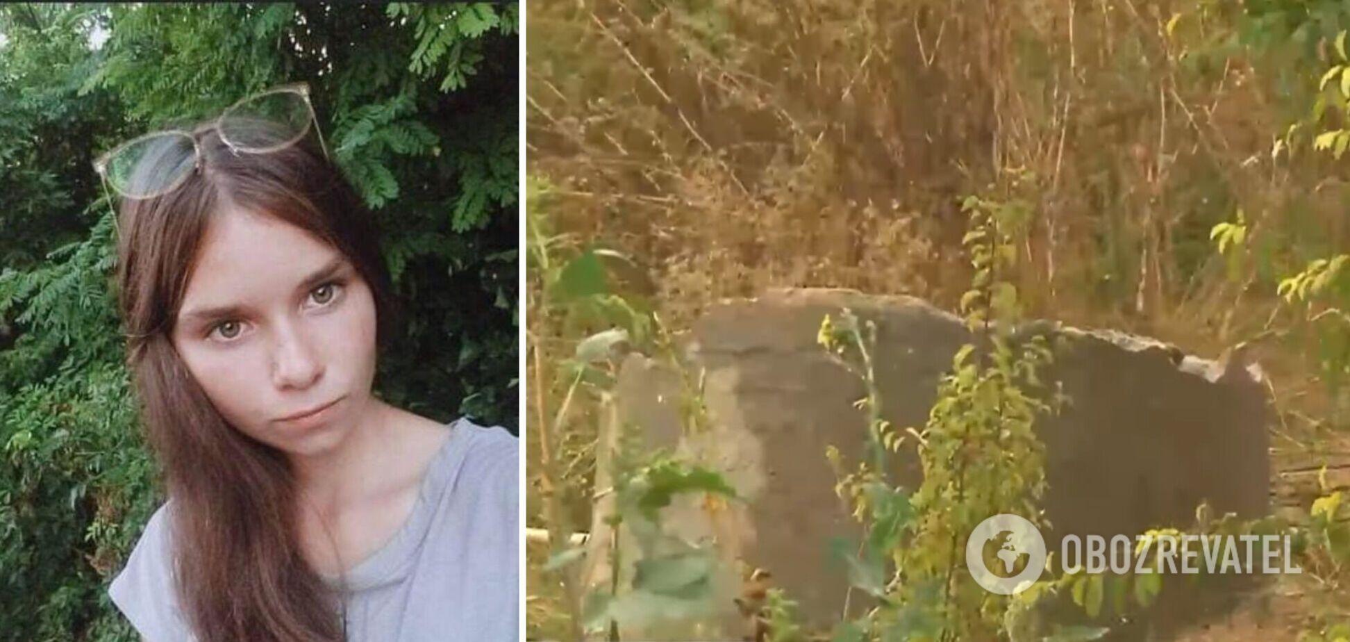 Тело девушки нашли в заброшенном колодце