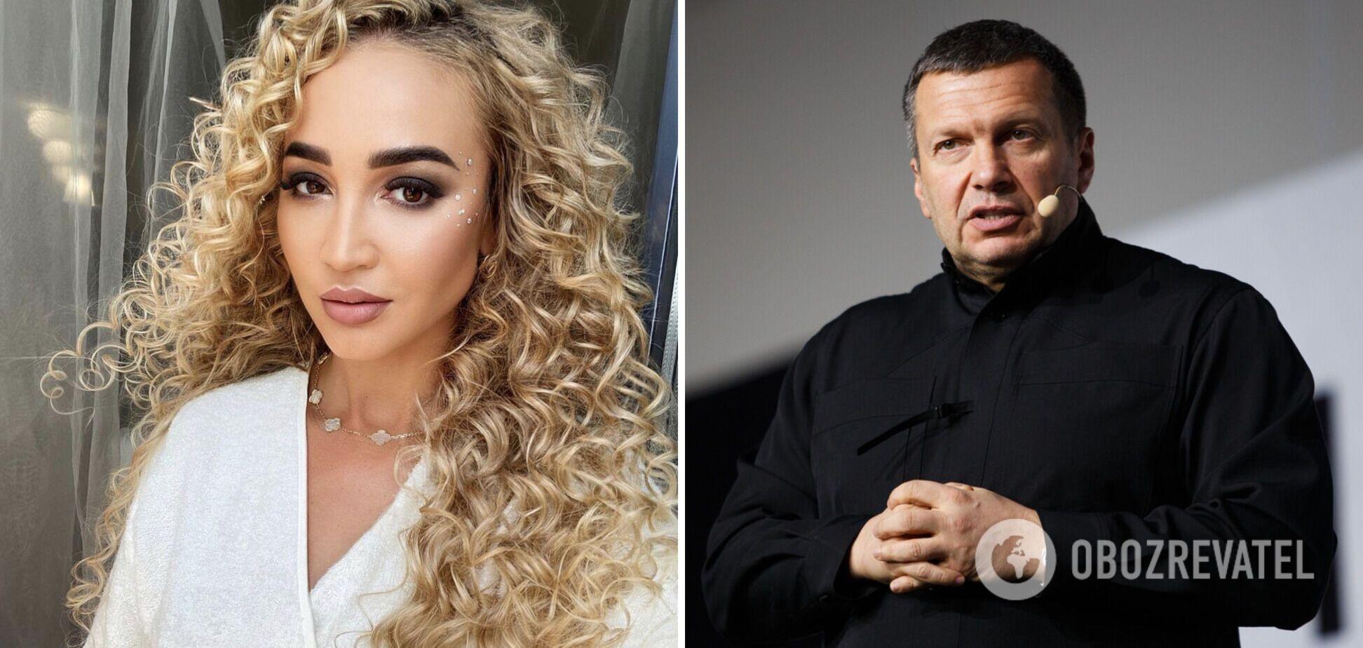 Ольга Бузова звинуватила російського пропагандиста Соловйова в приниженні жінок