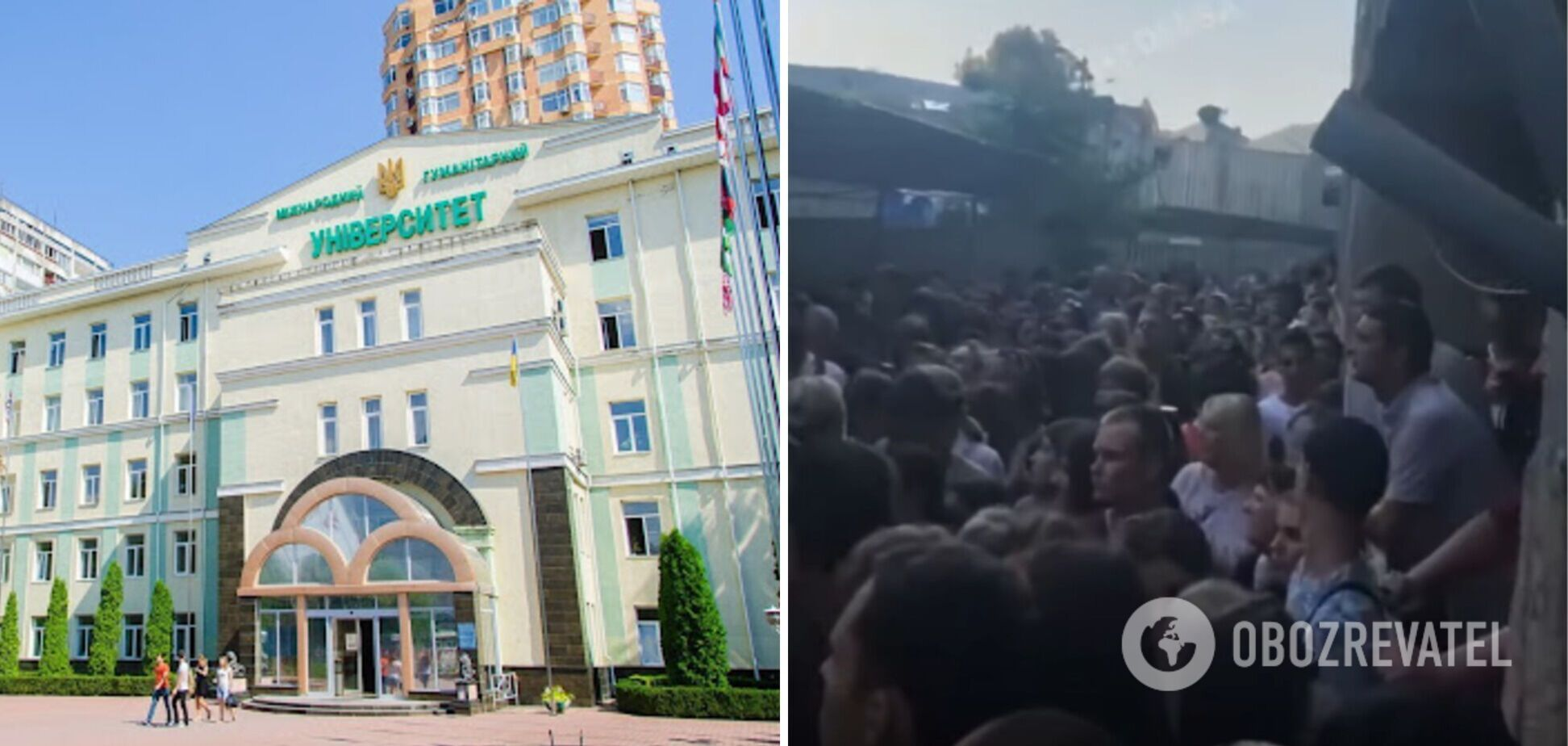 Под зданием собралось почти тысяча человек
