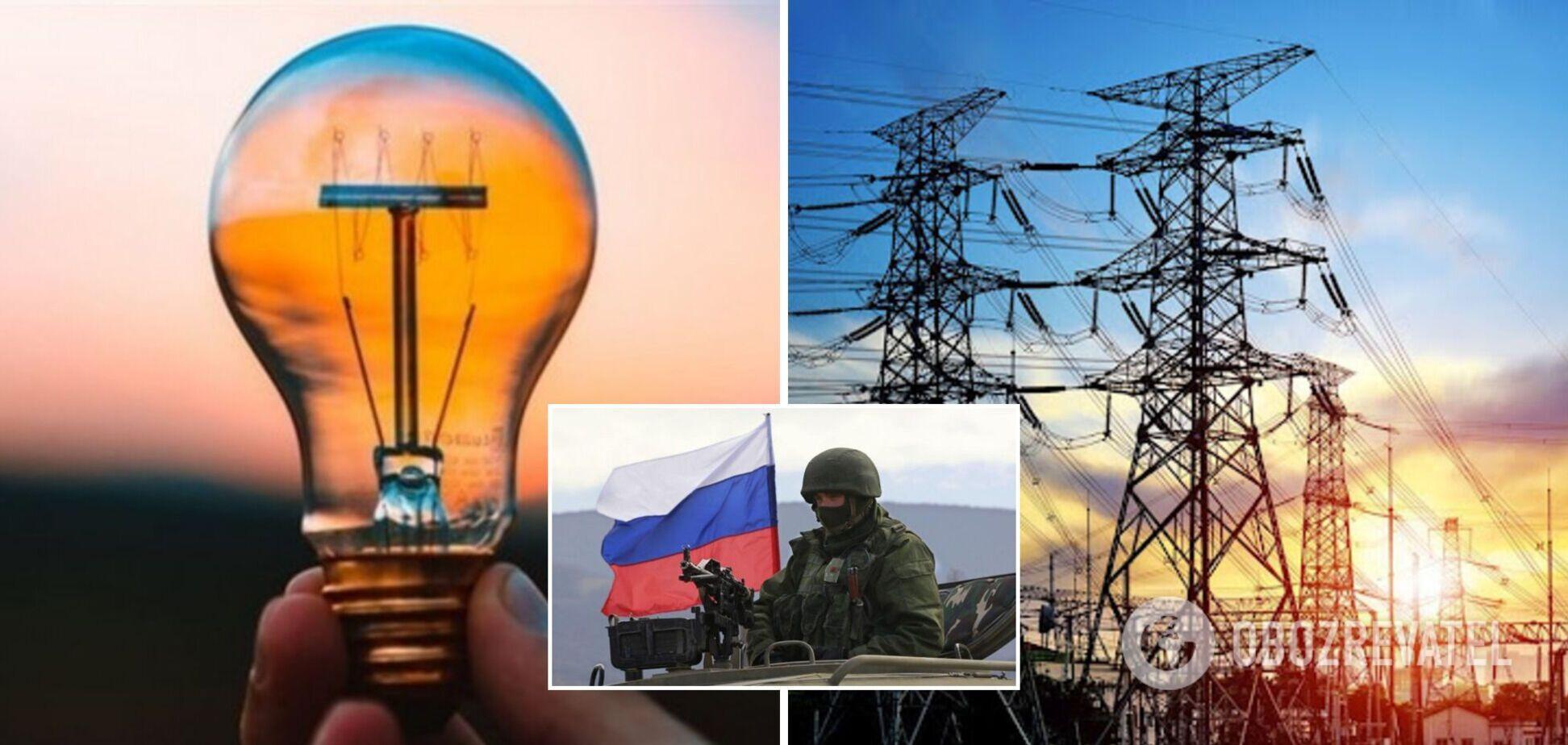 Импорт электроэнергии у РФ пока не возобновится
