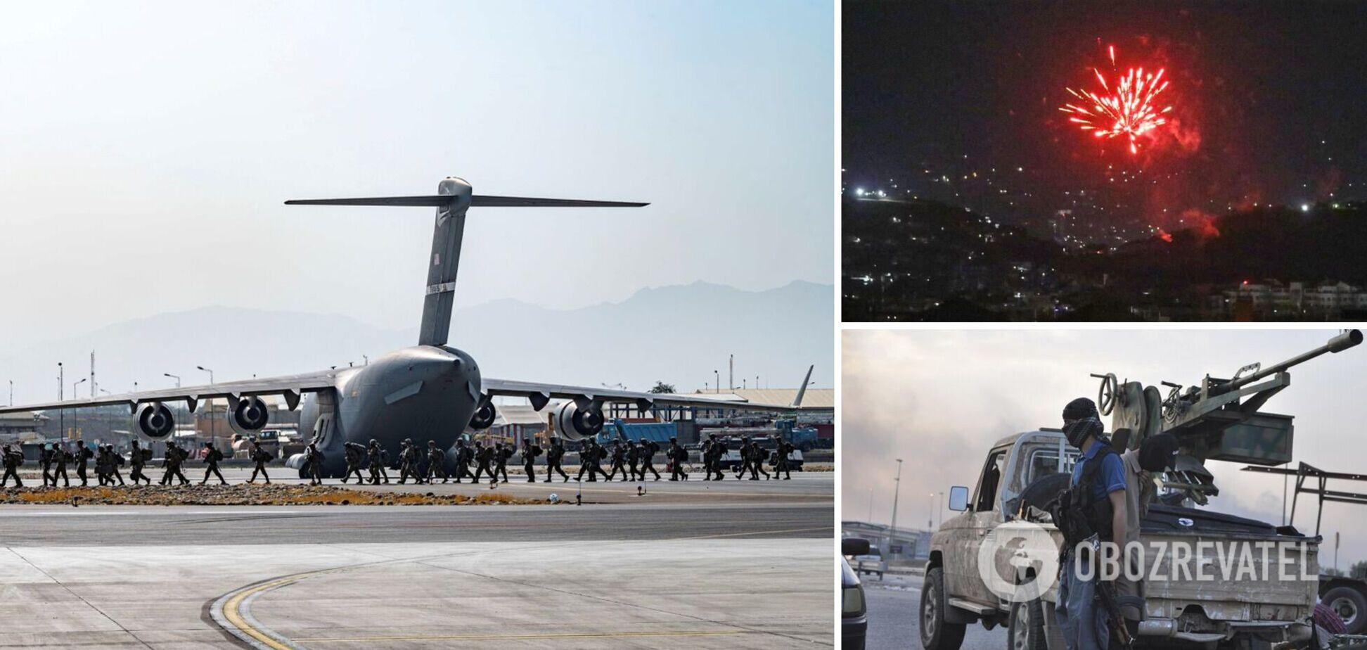 Войска США покинули Афганистан