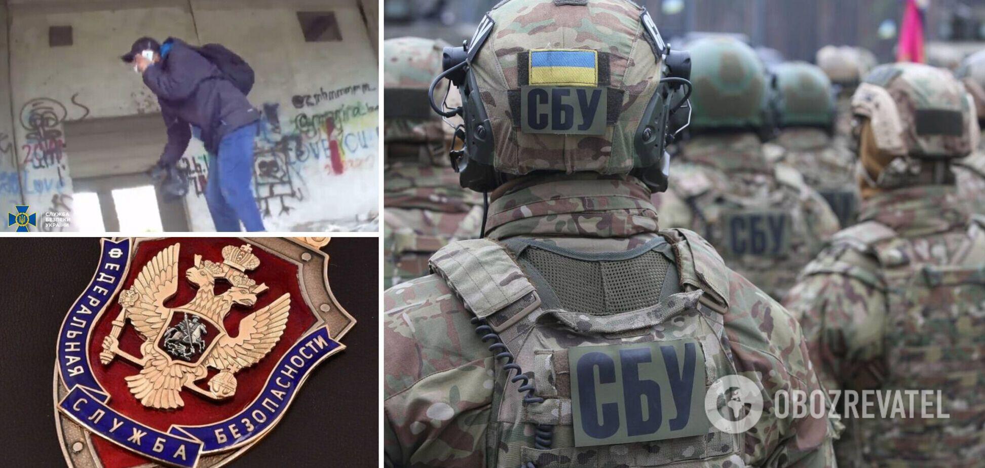 В Украине будут судить агента ФСБ РФ, который готовил убийство разработчика военной техники. Фото и видео