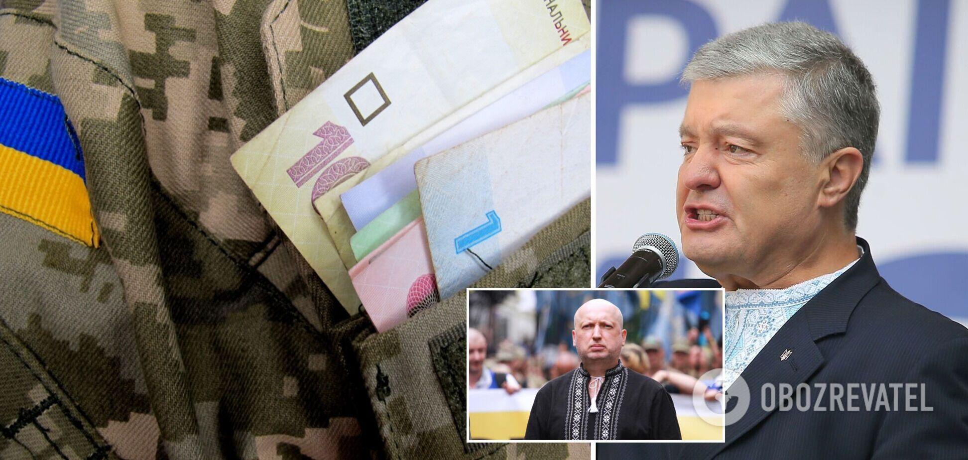 Зарплаты в ВСУ последний раз повышали еще во времена Порошенко, – Турчинов