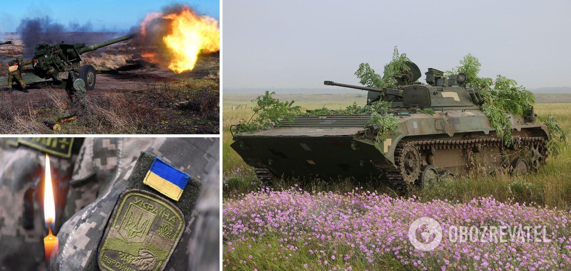 Война на Донбассе – погиб воин