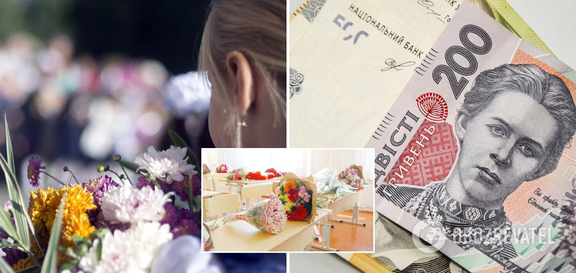 За квіти на 1 вересня в Україні доведеться заплатити до 500 грн