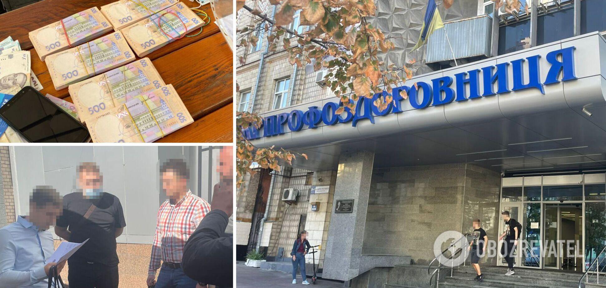 Чиновника 'Укрпрофздравницы' поймали на взятке в полмиллиона. Фото