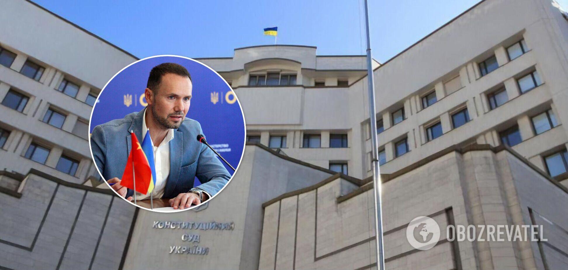КСУ відмовився розглядати конституційність призначення Шкарлета главою МОН
