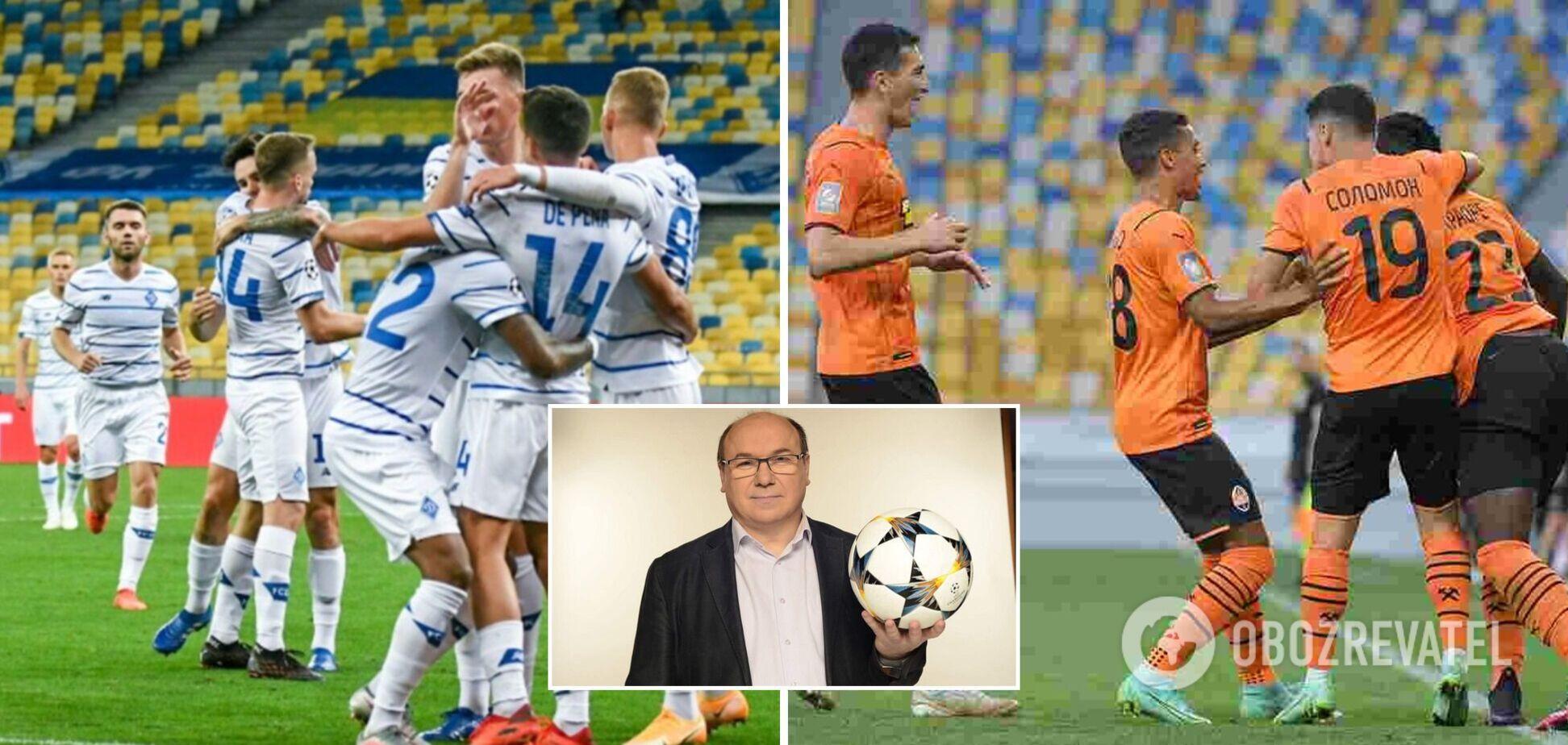 Леоненко прогноз Динамо Шахтер Лига чемпионов