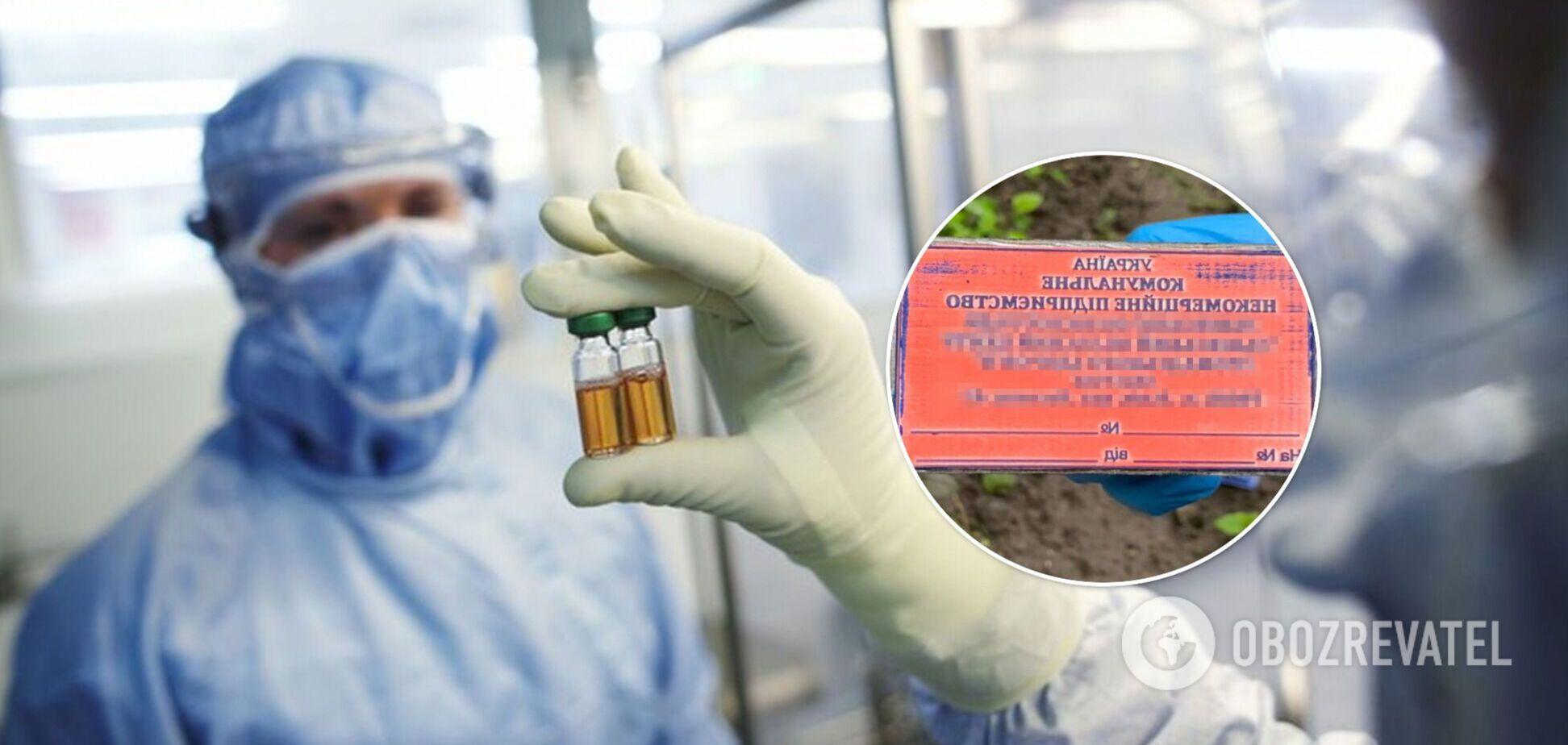 В Україні продавали довідки про вакцинацію від COVID-19