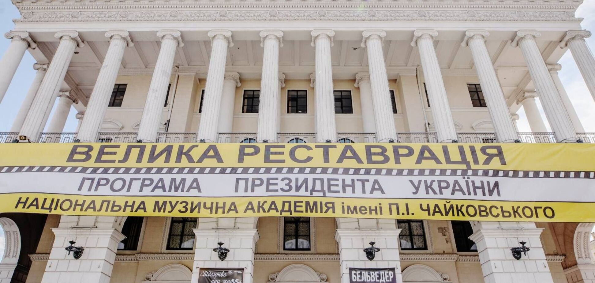 'Большая стройка' Зеленского реставрирует около 30 объектов культуры в Киеве,– эксперт