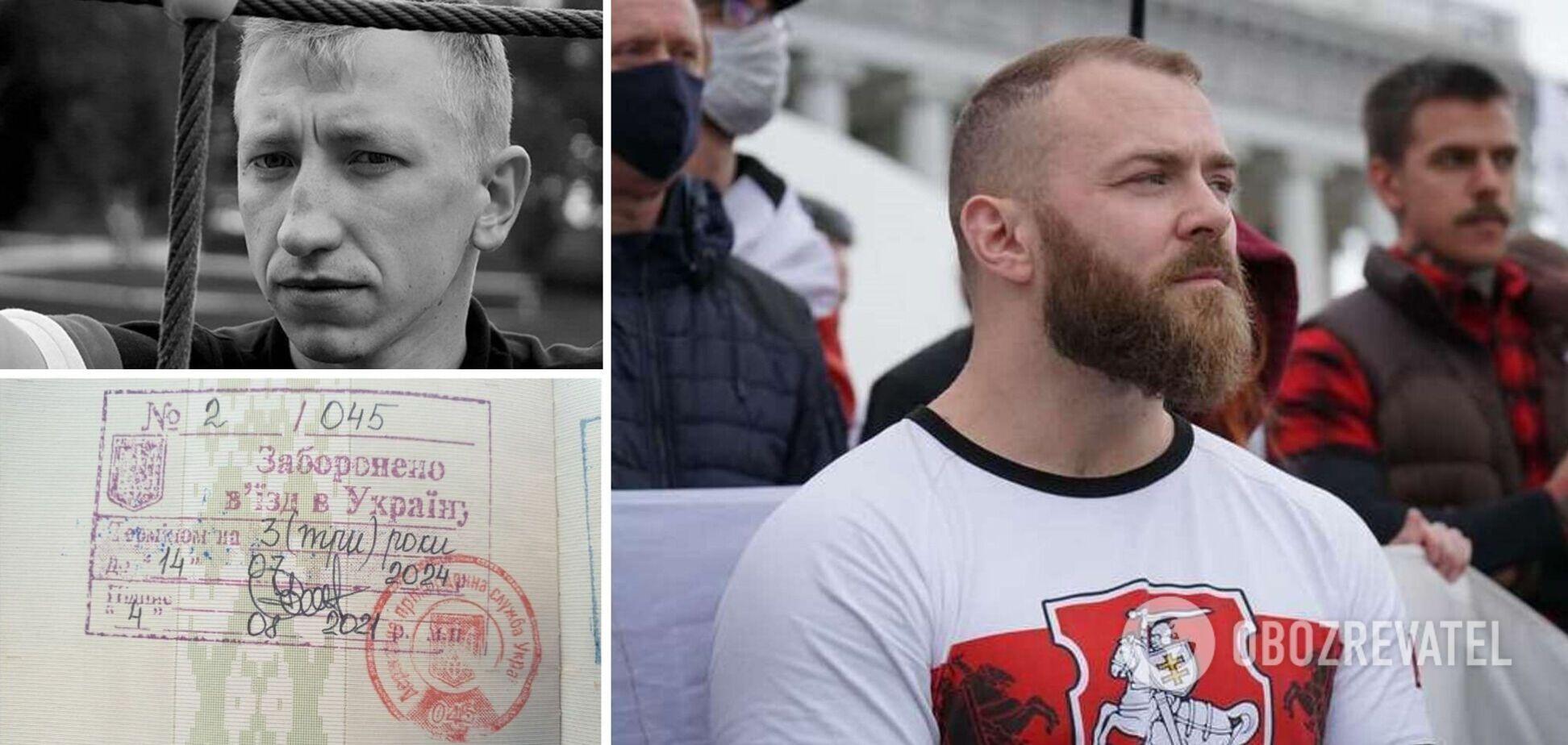 СБУ запретила въезд в Украину заместителю погибшего белоруса Шишова