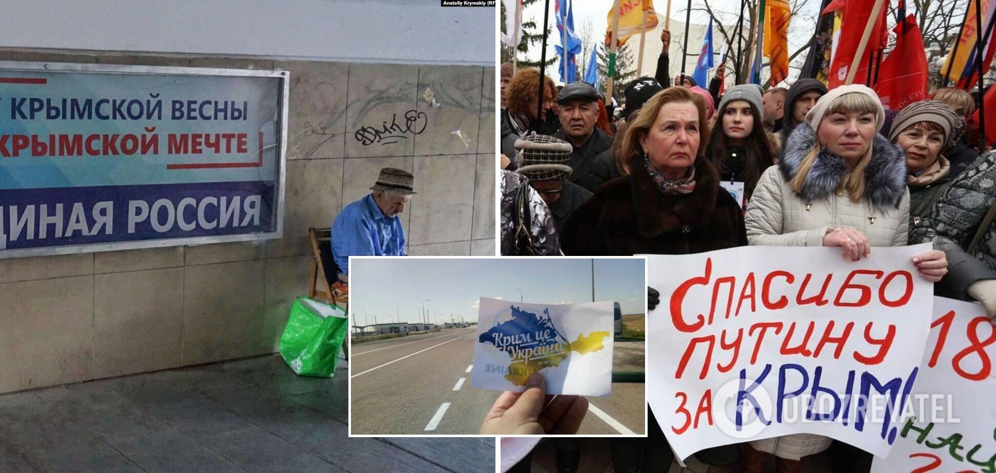 Новини Кримнашу. Рано чи пізно Крим доведеться повернути, і це буде остання російська угода з приводу його долі