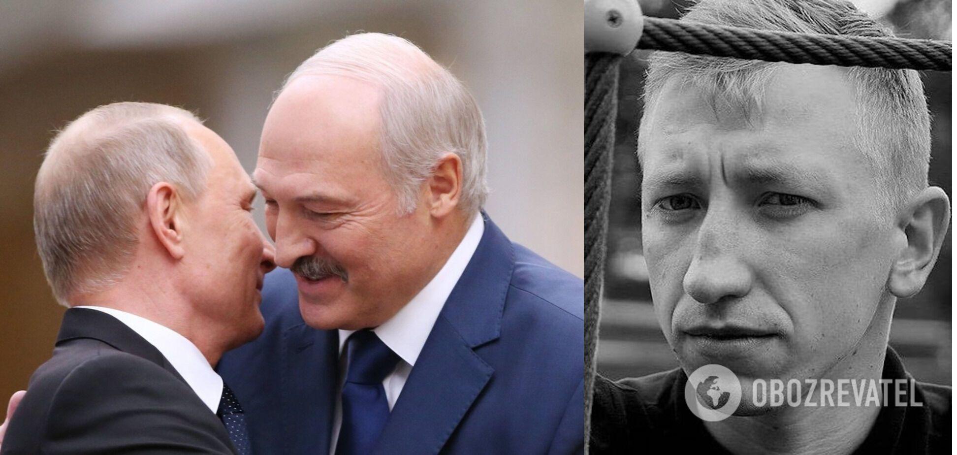 Гибель Виталия Шишова. Аншлюс Беларуси входит в завершающую стадию