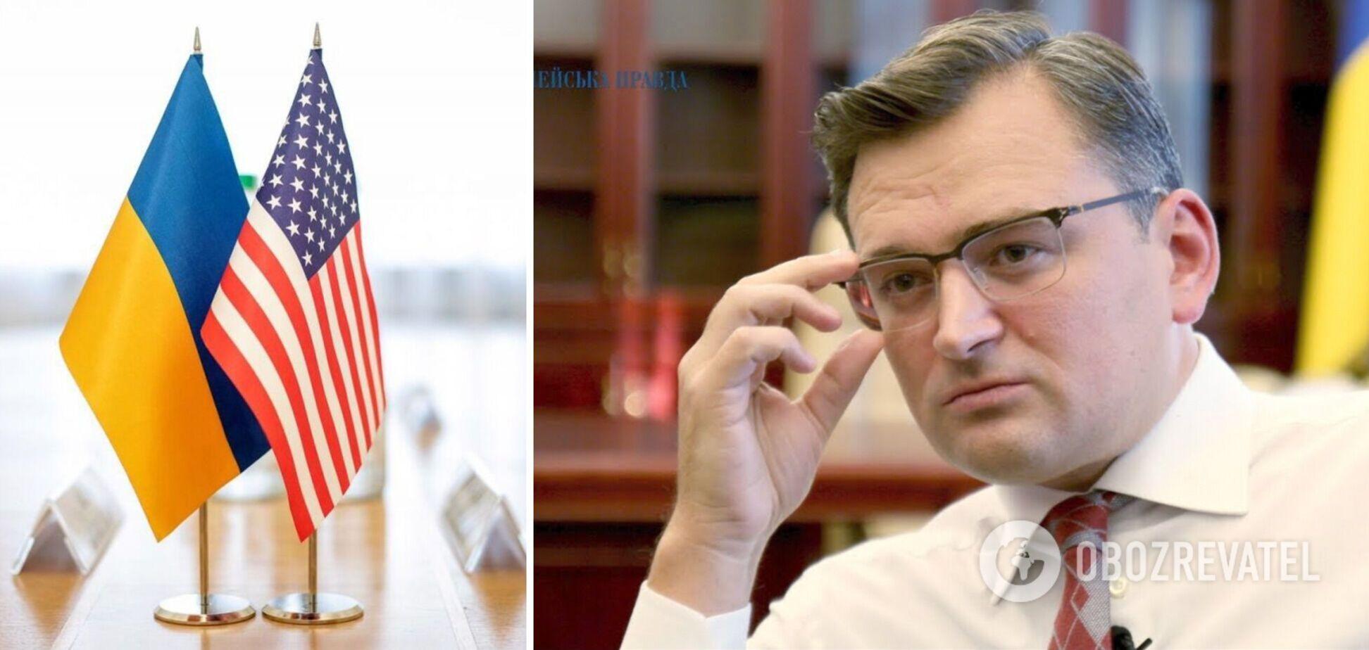 Глава МЗС розповів про військову допомогу Україні від США