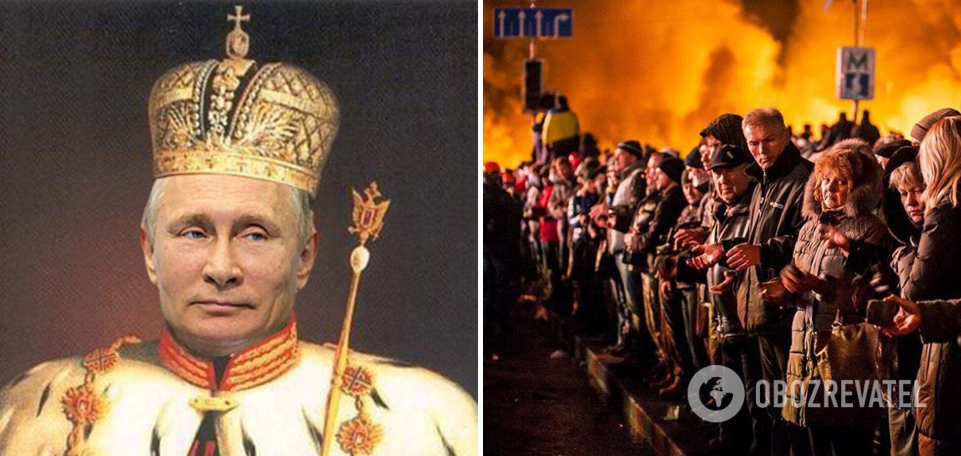 Ответ Путину. В чем разница между украинцами и россиянами?